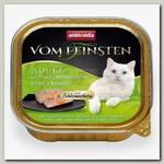 Консервы для взрослых кошек Animonda Vom Feinsten Adult меню для гурманов с индейкой, куриной грудкой и травами