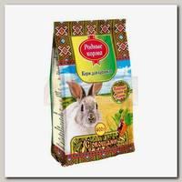 Корм для кроликов Родные Корма, с овощами