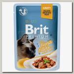 Консервы для кошек Brit Premium Gravy Tuna fillets Кусочки из филе тунца в соусе (пауч)