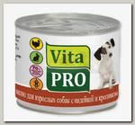 Консервы для собак VitaPro, со вкусом индейки с кроликом