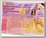 Попона для собак Степка послеоперационная № 1