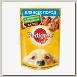 Влажный корм Pedigree для взрослых собак всех пород, с кроликом и индейкой в соусе