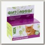 Функциональный корм для кошек Veda Фитомины с урологическим фитокомплексом