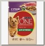 Консервы для собак Purina One Мини Актив, с уткой, пастой и зеленая фасолью в подливе, пауч
