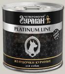 Консервы для собак Четвероногий Гурман Platinum line желудочки куриные в желе