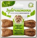Лакомство для собак до 10 кг Зубочистики Косточка с кальцием и морскими водорослями
