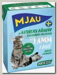 Консервы для кошек, Mjau Мясной паштет с ягненком