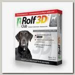 Ошейник для собак крупных пород Rolf Club 3D от клещей