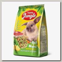 Корм для молодых кроликов Happy Jungle