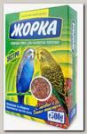 Корм для волнистых попугаев, Жорка Экстра