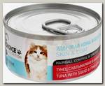 Консервы для кошек 1st Choice Премиум со вкусом тунца, кальмара и ананаса