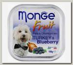 Консервы для собак Monge Dog Fruit индейка с черникой