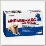 Антигельминтик для крупных собак Elanco Мильбемакс, 2 таб. (1 таб/10-25 кг)
