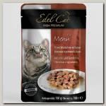 Консервы для кошек Edel Cat Нежные кусочки в соусе с печенью и кроликом (пауч)