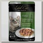 Консервы для кошек Edel Cat Нежные кусочки в соусе с индейкой и уткой (пауч)