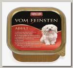 Консервы для собак Animonda Vom Feinsten Adult, со вкусом говядины и сердцем индейки
