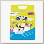 Пеленки для домашних животных NekiZoo гигиенические впитывающие, одноразовые, 26 шт 60х60см