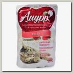Консервы для кошек Амурр кусочки мяса в соусе со вкусом ягненка (пауч)