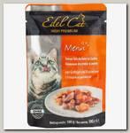 Консервы для кошек Edel Cat Нежные кусочки птица и кролик в желе (пауч)