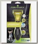 Фурминатор для карликовых собак с короткой шерстью FURminator размера XS