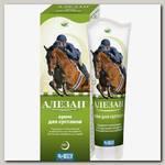 Крем для лошадей АВЗ Алезан для суставов