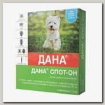 Капли на холку для щенков и собак до 20 кг Apicenna Дана Спот-Он фипронил