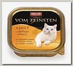 Консервы для взрослых кошек Animonda Vom Feinsten Adult, с мясом домашней птицы и пастой