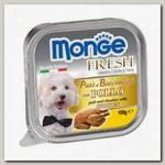 Консервы для собак Monge Dog Fresh курица