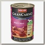 Консервы для собак Animonda Gran Carno Original Adult, со вкусом говядины и сердцем
