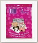 Впитывающие гелевые пеленки для домашних животных OUT! 180х90 см