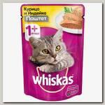 Консервы для кошек Whiskas курица и индейка, паштет (пауч)