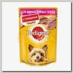 Консервы для взрослых собак мелких пород Pedigree паштет с говядиной (пауч)