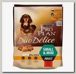 Корм для собак мелких и карликовых пород Pro Plan Duo Delice Adult Small, со вкусом говядины и риса