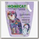 Наполнитель для кошачьего туалета Homecat Лаванда, силикагелевый с ароматом лаванды