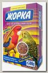 Корм для средних и мелких попугаев Жорка Фрукты