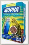 Корм для волнистых попугаев, Жорка Морская капуста