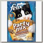 Лакомство для кошек Felix Party Mix, Оригинальный Микс курица, печень, индейка