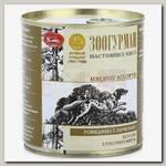 Консервы для собак Зоогурман Мясное ассорти, говядина с печенью
