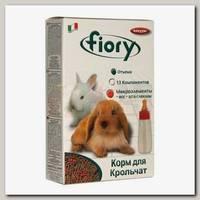 Корм для крольчат Fiory Puppypellet гранулированный