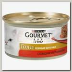 Консервы для кошек Gourmet Gold Нежные биточки, с говядиной и томатом, банка