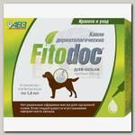 Капли для собак крупных пород АВЗ FITODOC дерматологические, 4 пипетки*1,8 мл