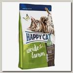 Сухой корм для кошек Happy Cat Supreme Fit & Well Adult Ягненок