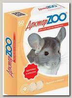 Витамины для шиншил Доктор ZOO 60 табл.