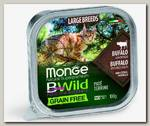 Консервы для кошек Monge Cat Bwild Grain free из буйвола с овощами