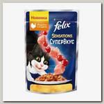 Консервы для кошек Felix Sensations Супервкус, со вкусом индейки и ягод, в желе, Пауч