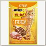 Консервы для взрослых кошек Friskies, с курицей и гречкой в подливе, пауч