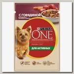 Консервы для собак Purina One Мини Актив говядина, картофель, морковь, пауч