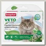 Биокапли для кошек Beaphar Veto pure от паразитов