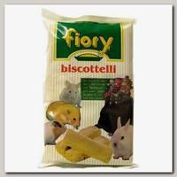 Лакомство для грызунов Fiory Biscottelli Бисквиты с ягодами