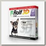 Ошейник для щенков и мелких собак Rolf Club 3D от клещей и блох